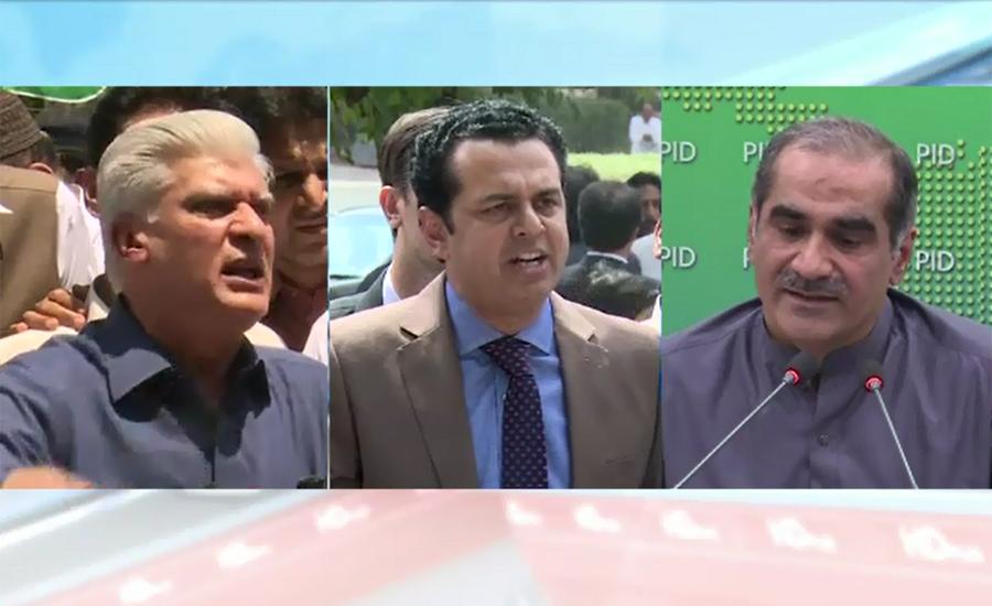 AG submits speeches' transcript of Saad, Talal & Kirmani to SC