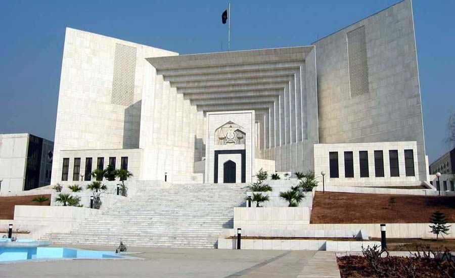 SC three-member bench to hear Panama Leaks case at 9:30am today