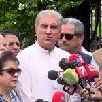 PM should resign as per his announcement: Shah Mahmood Qureshi