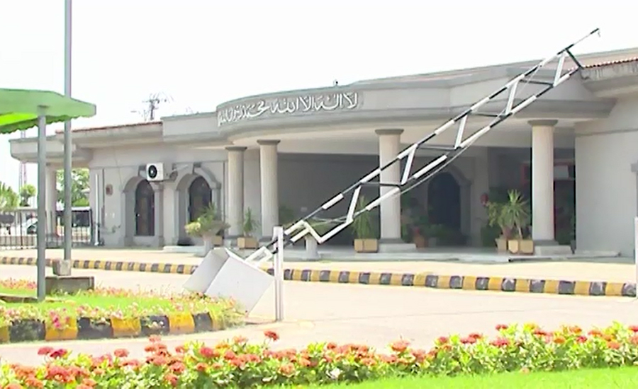 IHC to hear Nawaz Sharif's plea for early hearing of appeal today