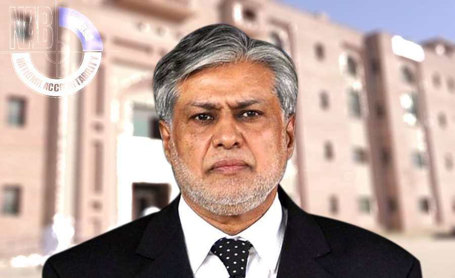 Assets Reference: AC adjourns hearing against Ishaq Dar