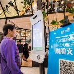 Just smile: In China store, diners have new way to pay