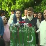 JUP announces support for PML-N candidate in NA-120 by-poll