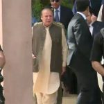 Accountability court returns two references against Sharif family to NAB