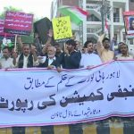 PAT workers, families of Model Town victims protest outside Civil Secretariat