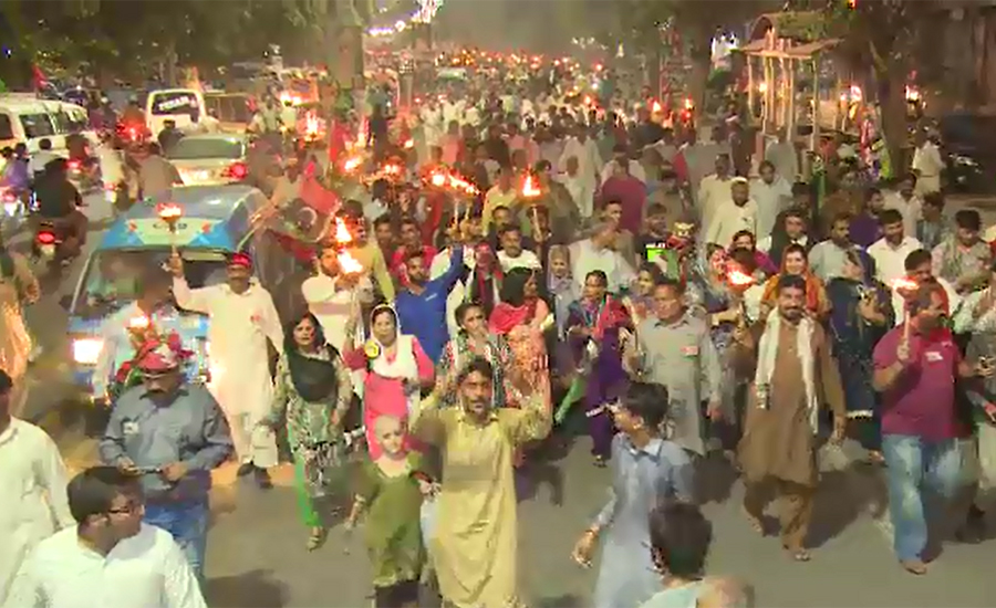 PPP Hd: PPP Takes Out Torch-bearing Rally In NA-120