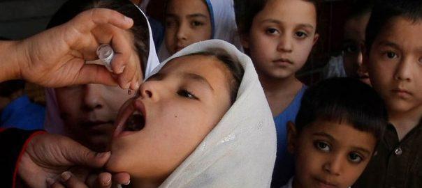 Anti-polio