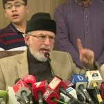 Shahbaz Sharif ordered worst massacre in Model Town: Dr Tahirul Qadri
