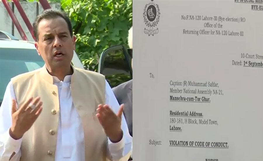 Capt (retd) Safdar issued notice for violating ECP code of conduct in NA-120