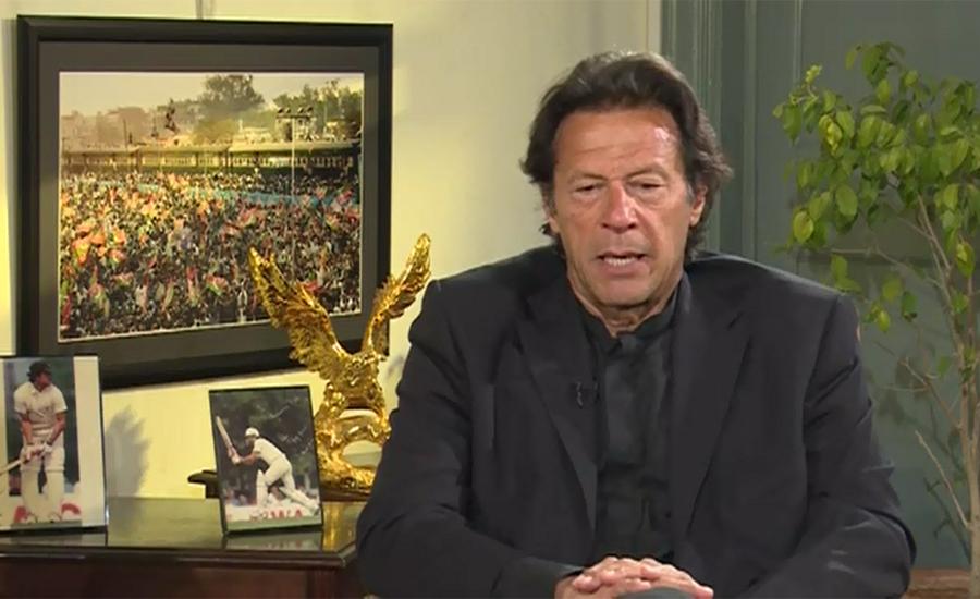 Another godfather's 'darbari' disqualified on same pattern: Imran Khan