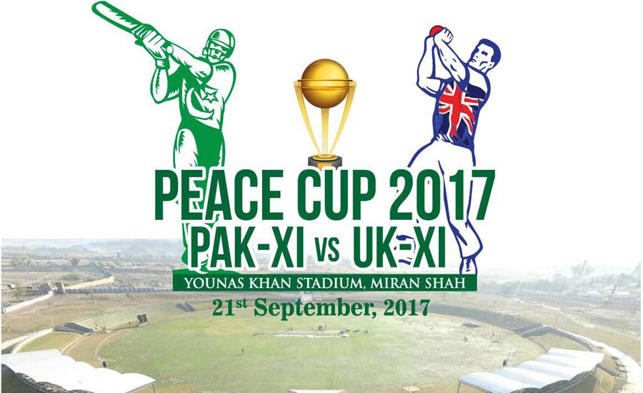 Pak XI to face UK Media XI in Miranshah tomorrow