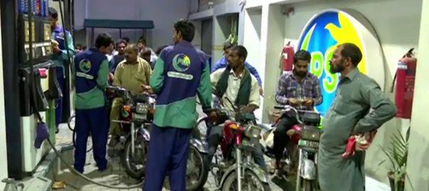 Petrol, price, 59 paisa per litre, diesel