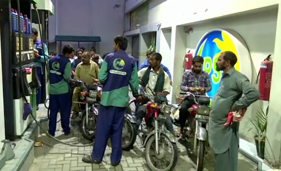 Ogra recommends increase in POL products