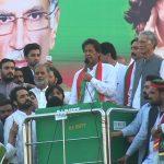 Imran Khan terms Asif Zardari 'biggest disease' of country