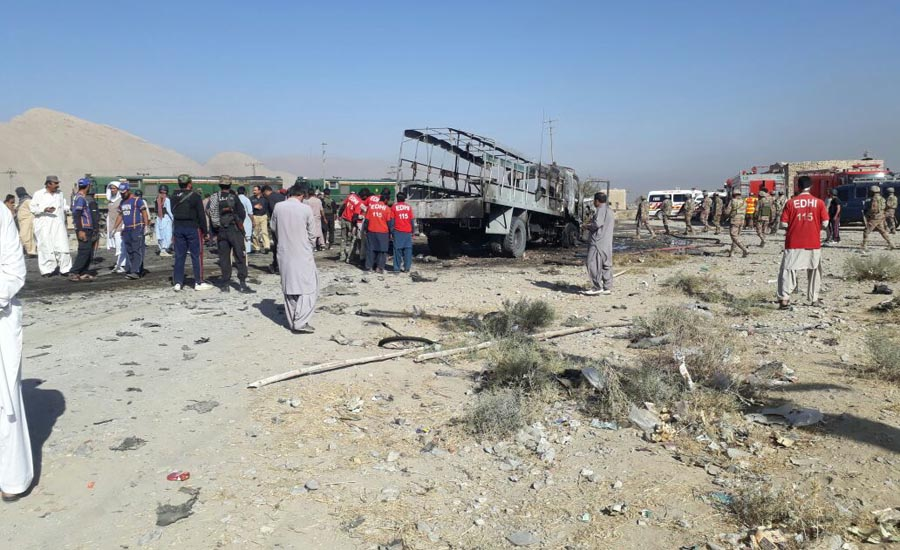 Blast martyrs 6 cops, wounds 20 in Quetta