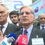 Maryam Nawaz strengthened Nawaz Sharif: Aitzaz Ahsan