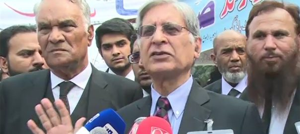Renowned lawyer, Aitzaz Ahsan, grieved, PIC, incident