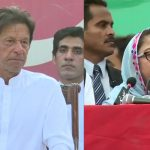 Faryal Talpur files Rs 1bn defamation suit against Imran Khan