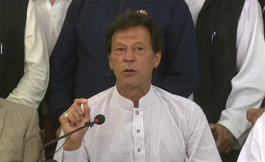 It's not easy for Sharifs to protect wealth of corruption, plunder: Imran Khan