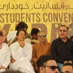 Corruption must be eradicated to wipe out terrorism: Imran Khan