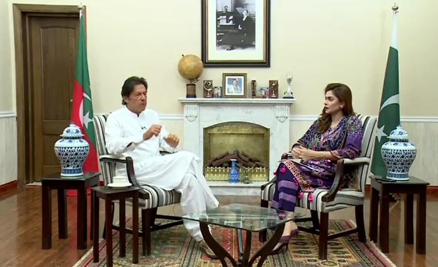 I will quit politics, party chairmanship if disqualified: Imran Khan