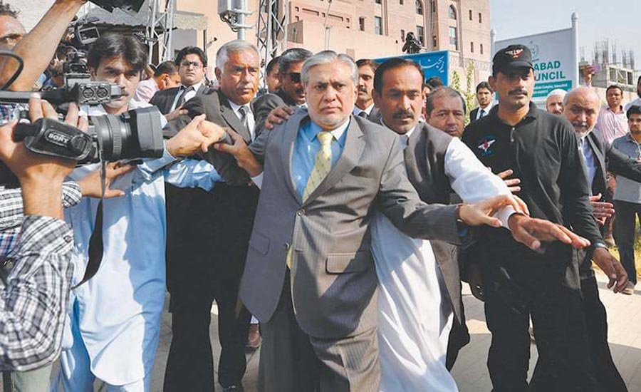 CJ summons Interior Ministry's officials for cancelling Dar's passport