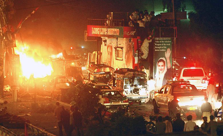 10th anniversary of deadly Karsaz bombing being observed today