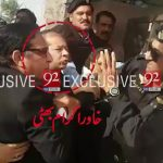 AAG Khawar Bhatti sacked for slapping a cop