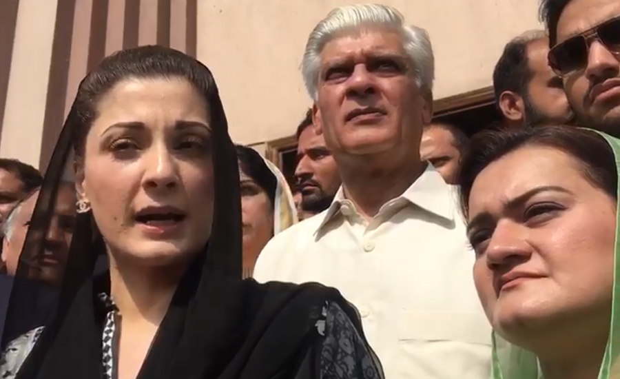Avenfield reference: Maryam rejects JIT report as irrelevant to NAB case