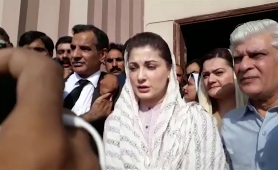 Wajid's letter cannot be presented as evidence in Avenfield case: Maryam
