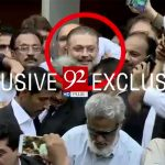 Sharjeel Memon to be presented before AC today
