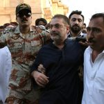 Rs 5.77b corruption: Sharjeel Memon, others sent to jail