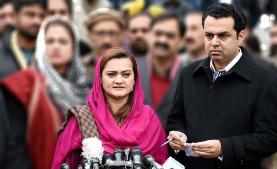 Nawaz Sharif will appear before court on next hearing: Marriyum Aurangzeb