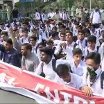 Students threaten sit-in outside PA if entry test not abolished until 26th