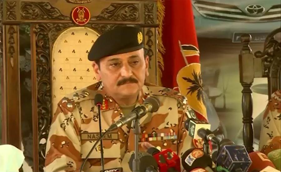 Sindh Rangers smash inter-provincial carjackers gang