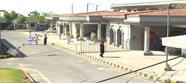 IHC, hear, Asif Zardari, plea, bail, medical grounds, today
