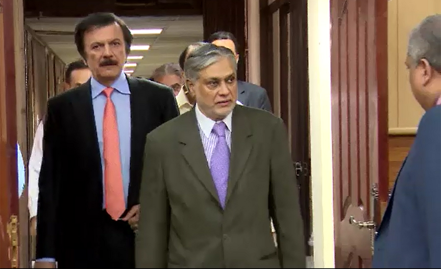 Ishaq Dar declared absconder for continuous absence in assets reference