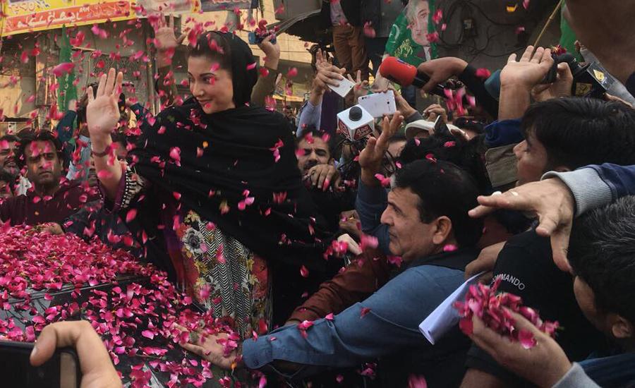 No power can separate Nawaz Sharif from people: Maryam Nawaz