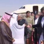 PM, COAS & Foreign Minister reach Saudi Arabia