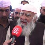 Pir Hameeduddin again demands Rana Sanaullah's resignation