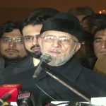 Those involved in amendment in Khatm-e-Nabuwwat law could not be pardoned: Tahirul Qadri