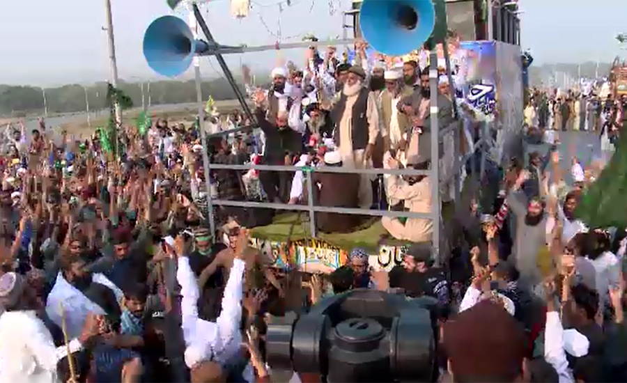 Islamabad siege enters 16th day, govt hopeful of ending sit-in peacefully