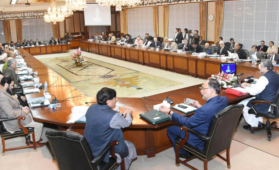 PM Abbasi chairs cabinet meeting today