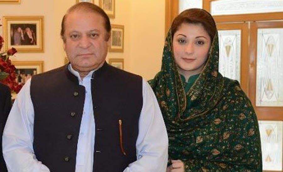 Avenfield reference: Court rejects exemption pleas of Nawaz, Maryam