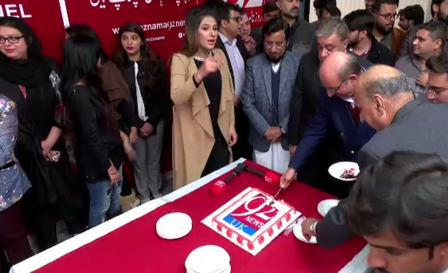 92 News, biggest news network in Pakistan, starts transmissions from UK