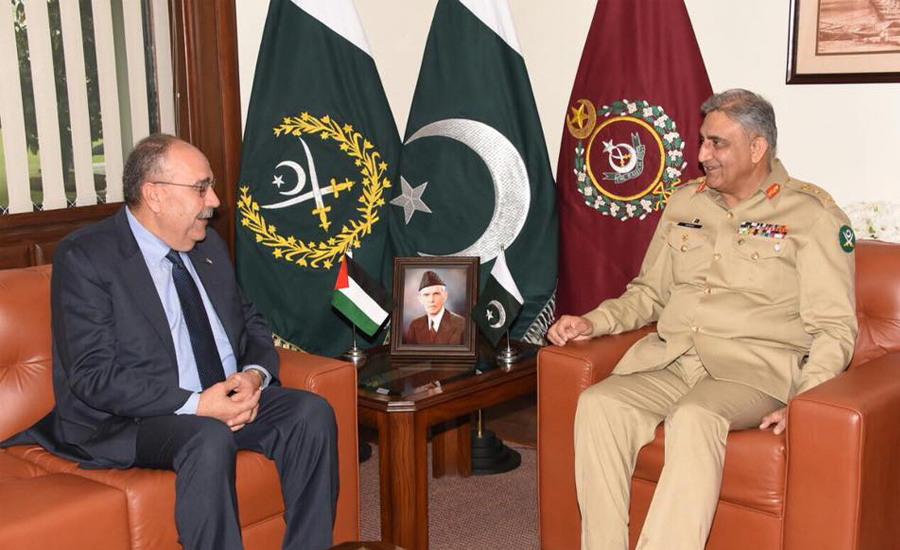 Palestinian envoy Walid Abu Ali calls on COAS, thanks Pakistan for support