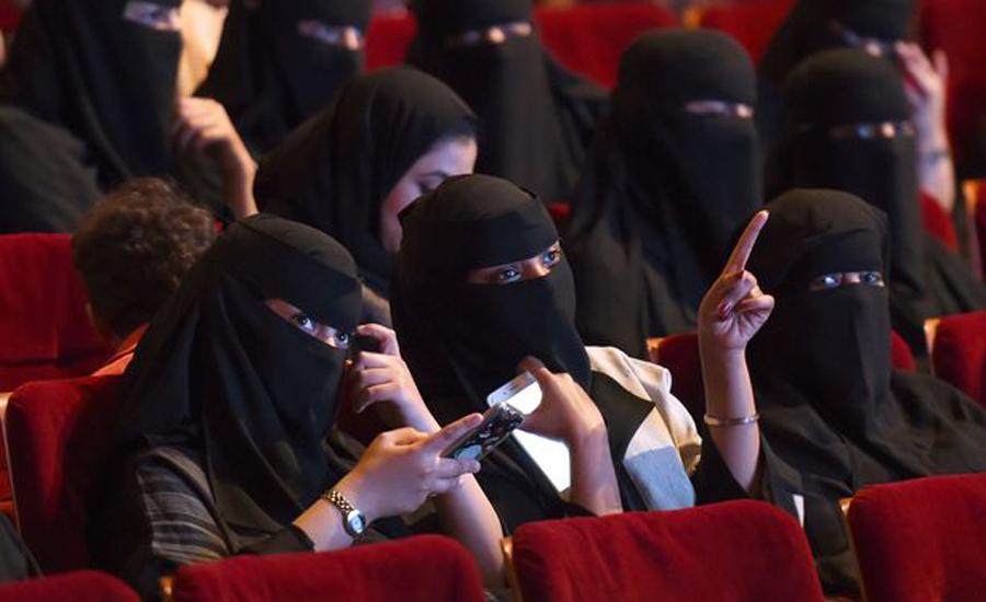 Saudi Arabia lifts ban on cinemas