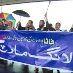 FATA Merger: Govt given Dec 31 deadline