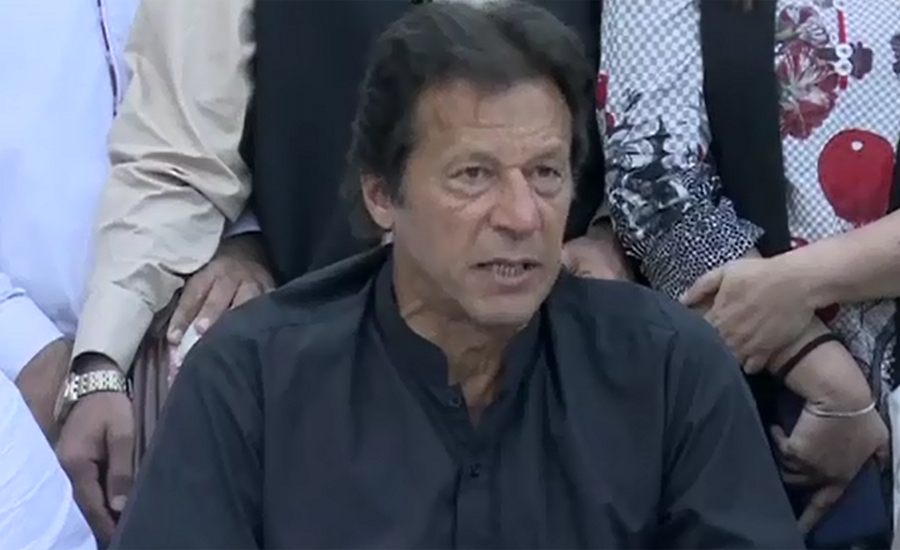 Imran Khan to hold press conference today