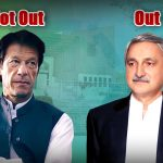 'Imran Khan not out, Jahangir Tareen out'
